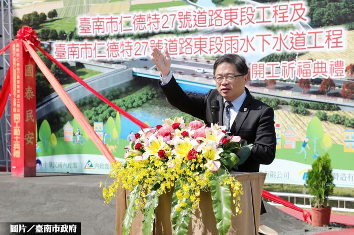 台南仁德特27號道路 東段工程啟動