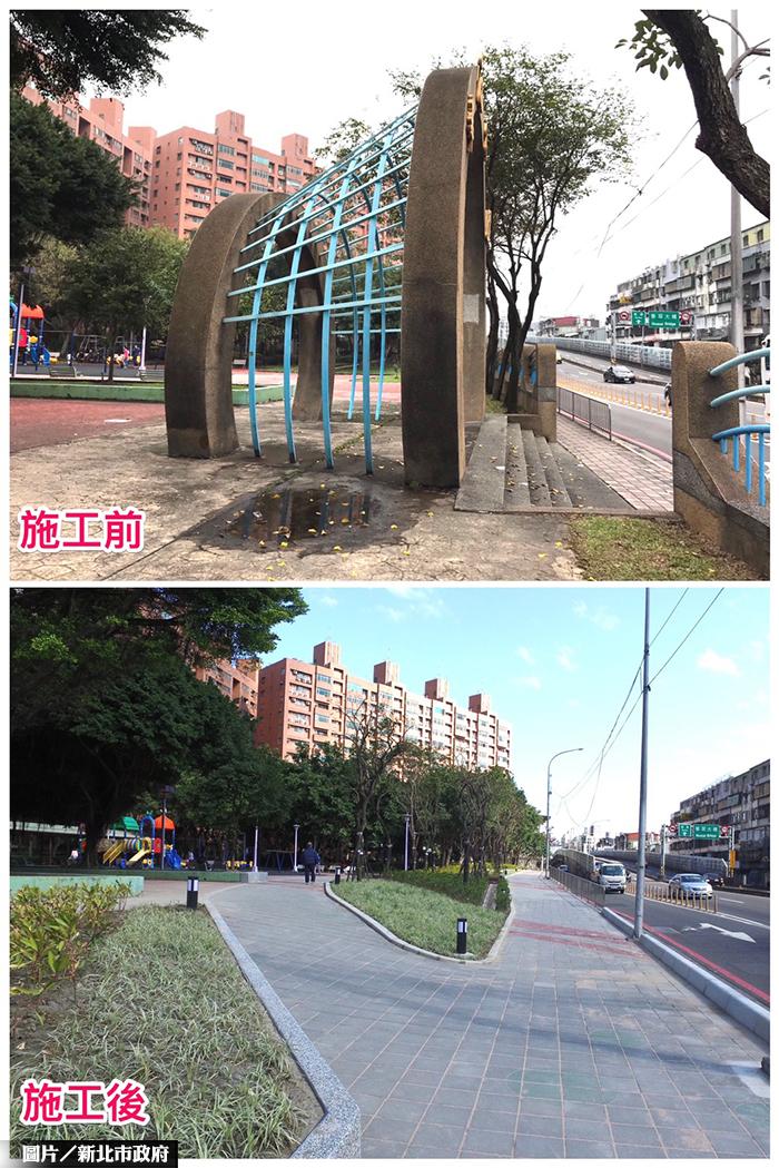 華江公園拆圍牆 展現新北綠美學