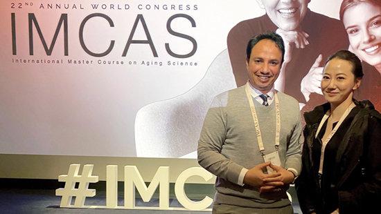 IMCAS國際美容醫學會健髮趨勢快報