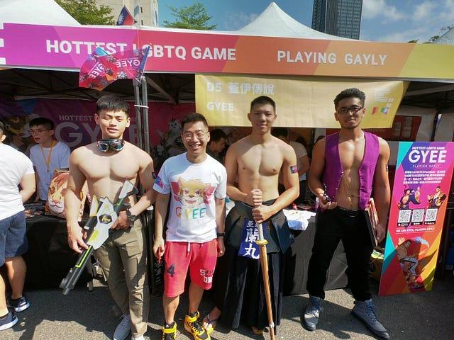 《GYEE:蓋伊傳說》透過遊戲特色呈現力挺LGBTQ 同志大遊行號召蓋友共同喚起群眾力量