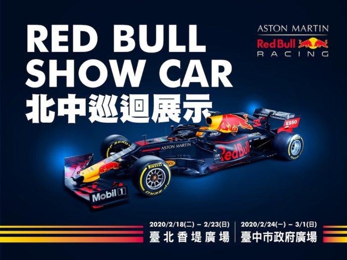 無法上路狂飆沒關係!台灣車迷下週就能近距離感受F1實車震撼力