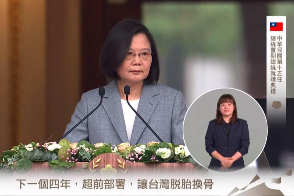 520演說全文/蔡總統:重申和平對等民主對話 不接受一國兩制