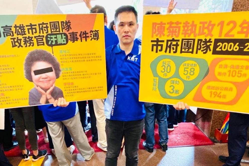 藍黨團突襲抗議陳菊「廢東廠」 林為洲控遭立院警監控行蹤