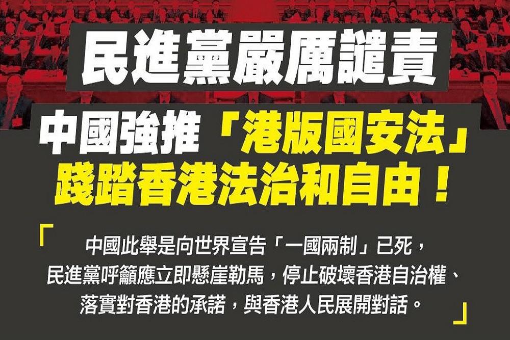 照顧香港人民決心不變 總統:由陸委會規劃香港救援行動方案