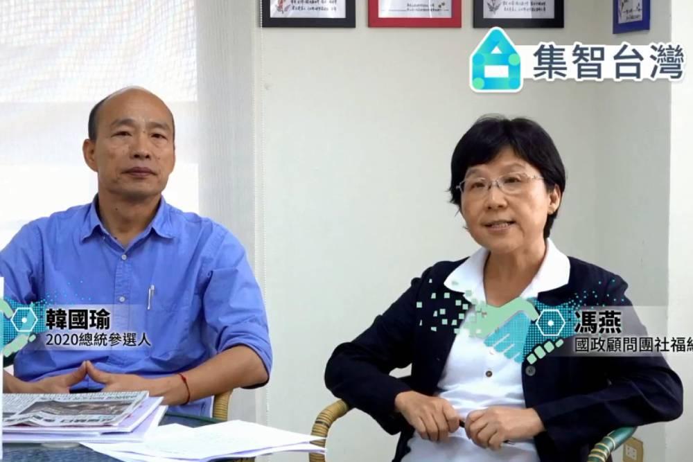 高雄市長直播說「鳳走雞來」惹爭議 韓國瑜「失言事件」還有這幾樁