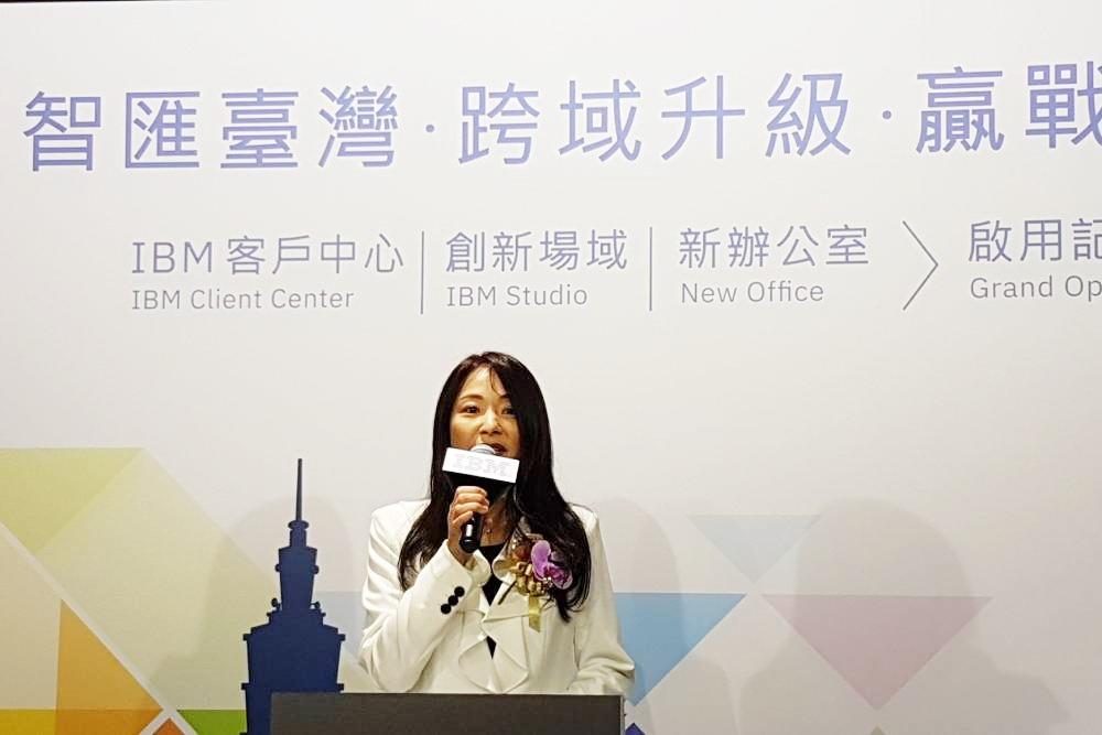 連陳其邁都大讚「聰明」!IBM加碼投資 台灣客戶中心、創新場域正式啟用