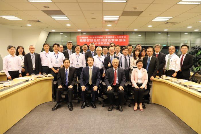 中華電信攜手台灣指標企業 建構智慧船舶與遠距醫療服務