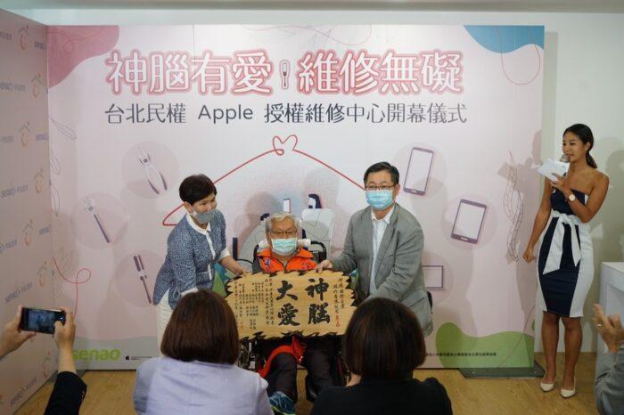 神腦開創友善職場 全台唯一身障工程師維修中心開幕