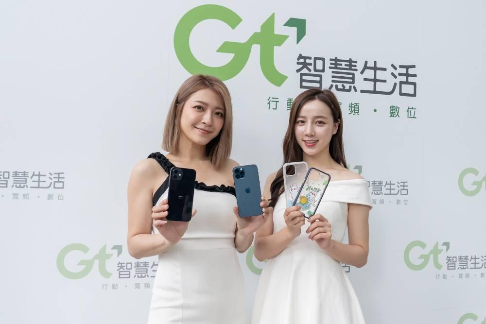 亞太推毫米波跟上5G熱!五大電信開台宣告5G戰開打 毫米波與釐米波哪個更好?