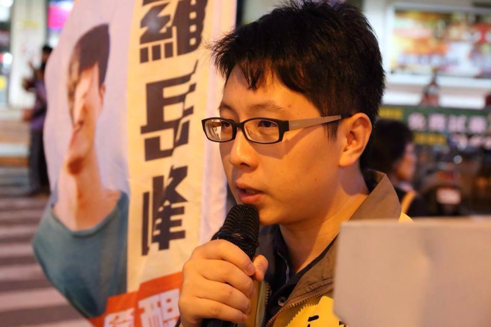 王浩宇背叛後還有空間?綠黨昔日戰友稱歡迎他回來繼續參選