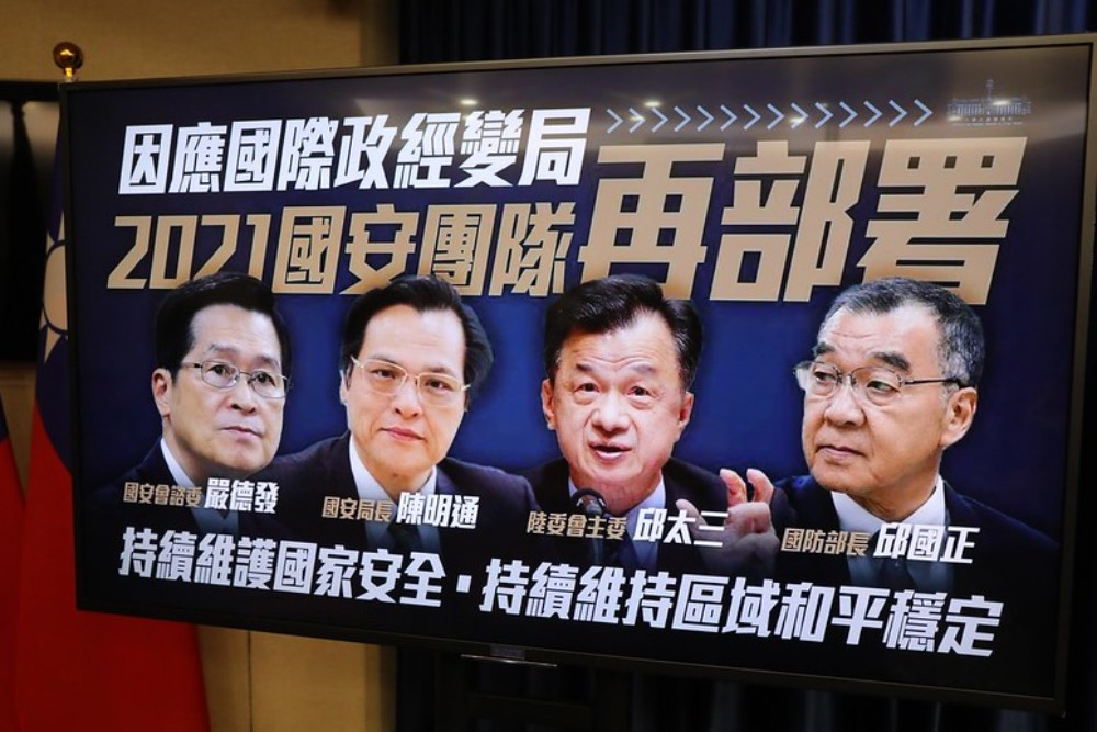 陸委會主委邱太三曾涉關說情節重大 在野黨:此任命令人失望透頂