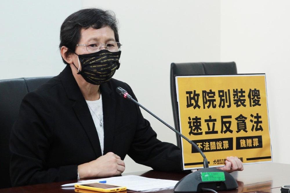陳椒華呼籲:政院反貪別裝聾作啞 盡速修法增加不法關說、饋贈罪