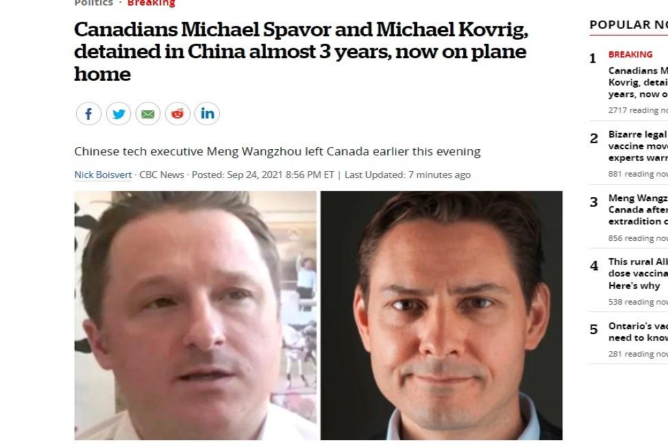 中美融冰?加拿大突釋華為孟晚舟 中方同步釋放2加籍囚犯
