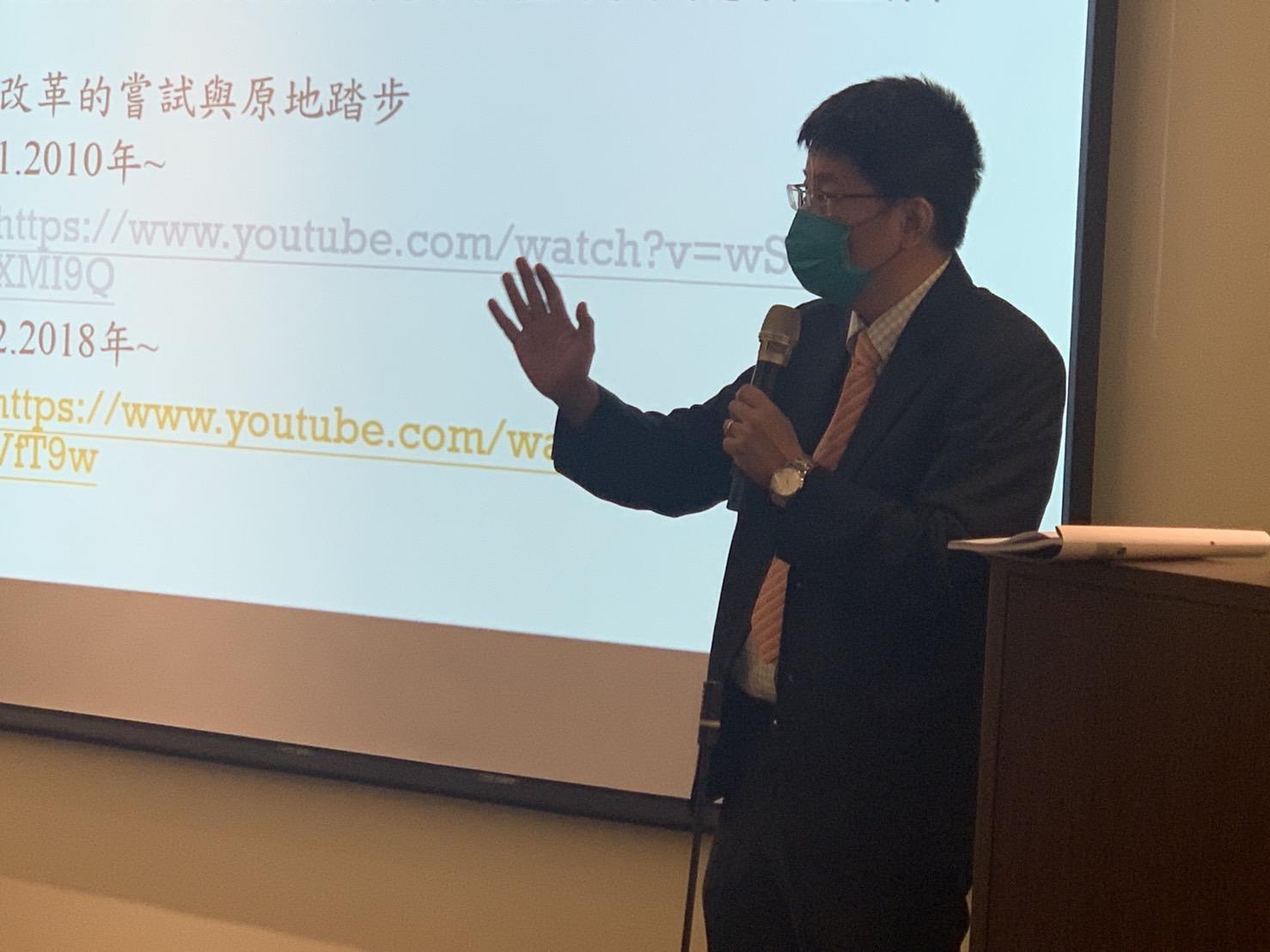 黨政軍合憲性研討會/ 吳志光:國家應對電波頻率給予公平合理分配
