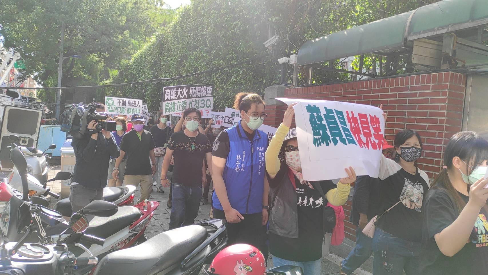 高雄大火釀嚴重死傷 藍數百民眾包圍立院高喊蘇貞昌下台!