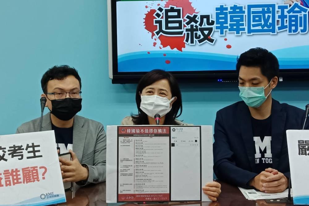 高鐵推大學生優惠 國民黨團控「罷韓國家隊」不擇手段