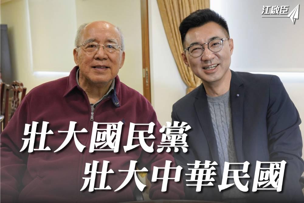 將推集體領導 江啟臣任黨主席:國民黨不能再期待英明領袖