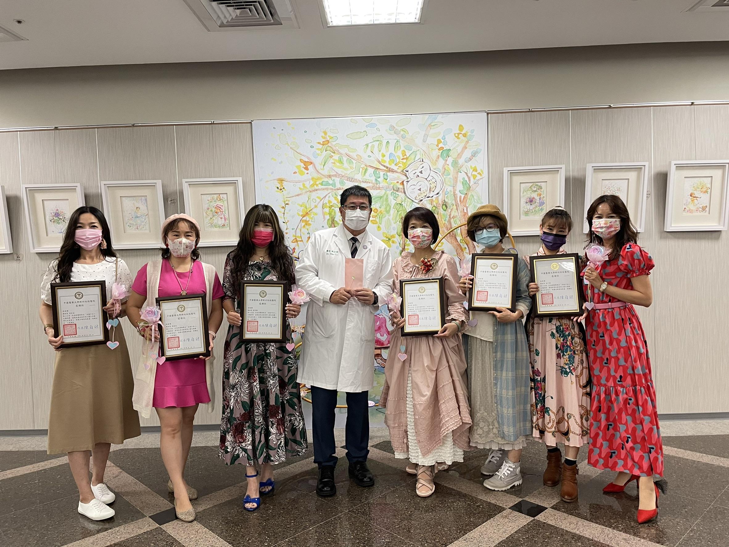 中醫大新竹分院藝廊即日起展出「永遠少女心」主題特展6藝術家療癒畫作結合裝置藝術和香氣