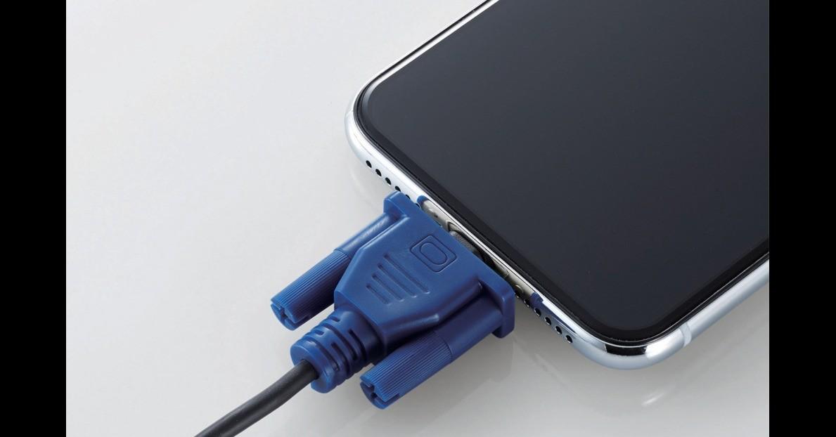 來一條「牛頭對馬嘴」的Lightning保護套 ELECOM VGA保護套台灣開賣