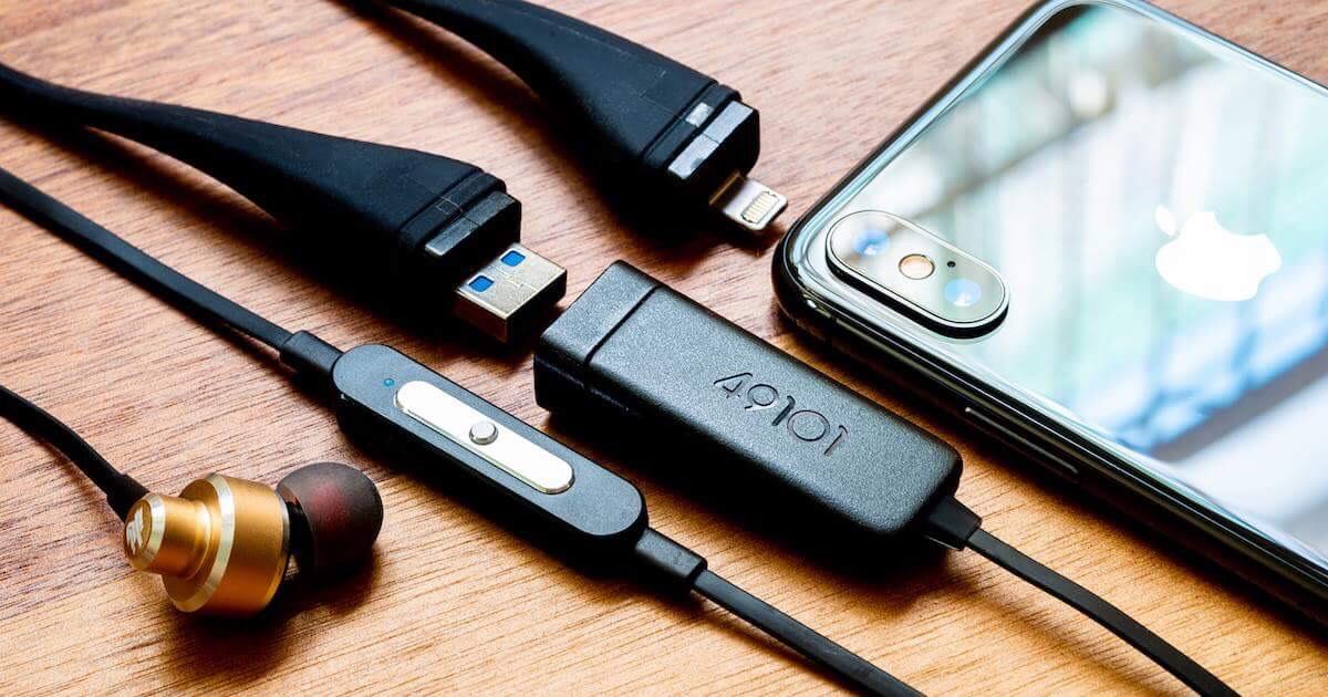新品種耳機?充滿巧思的Changer耳機,解決你的各種充電問題