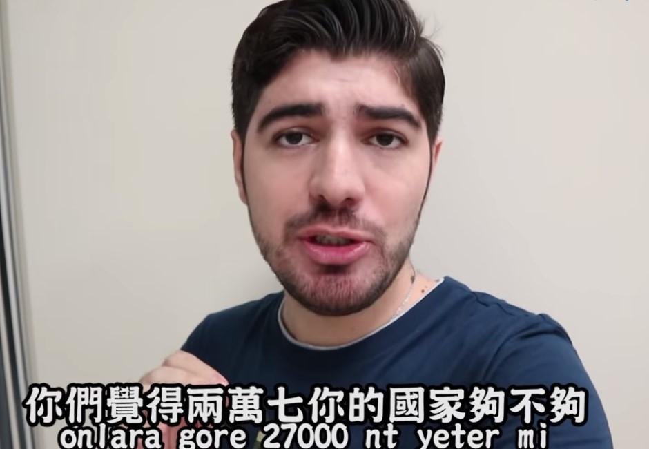 大解密!外國人聽到台灣年輕人起薪27K的反應是?!