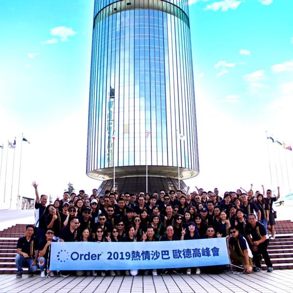 歐德集團海外旅遊教育訓練 鼓勵員工努力工作認真玩