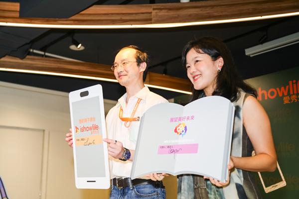 ishowlife攜手815兒童潛能開發中心 打造親子平台