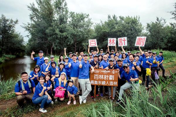 歐德集團攜手嘉義林管處種植保安林 守護台灣海岸生態