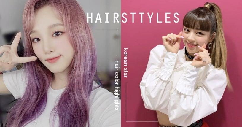 韓星大勢「挑染、漸層染」染髮!染完零過渡期,不怕布丁頭,褪色也有超美漸層髮色!