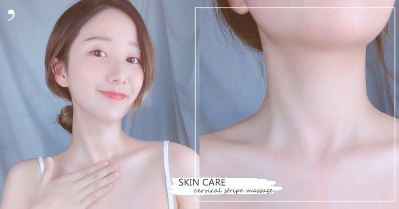韓國美容師親授「頸紋按摩」技巧!3個伸展動作頸紋淡化有感,下顎線也變緊實