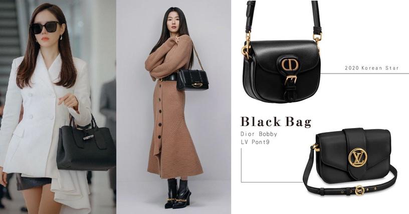 全智賢、孫藝珍都在背!2020韓星同款「黑色精品包」,LV Pont9、Dior Bobby最搶眼百搭