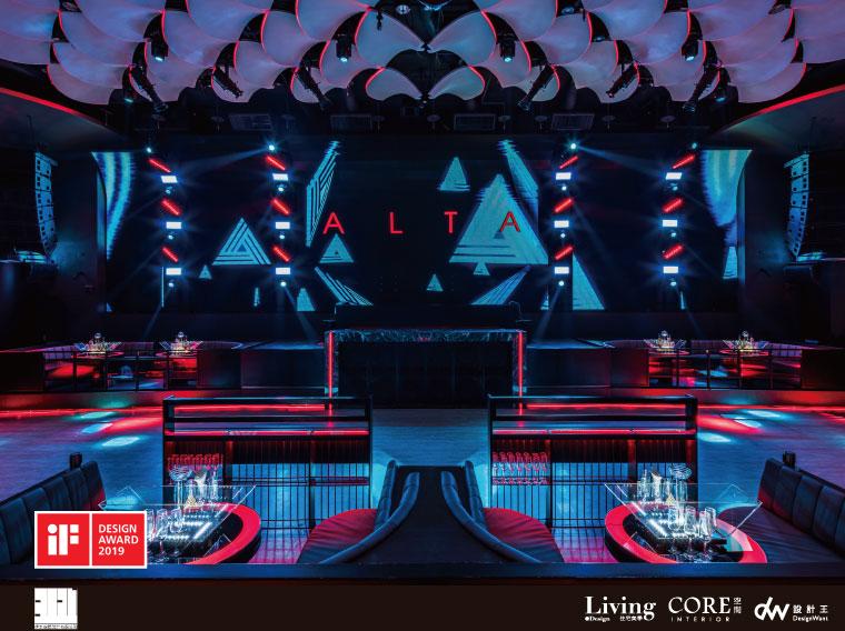 ALTA Nightclub / Co-Design : Etai Space Design & theLOOP