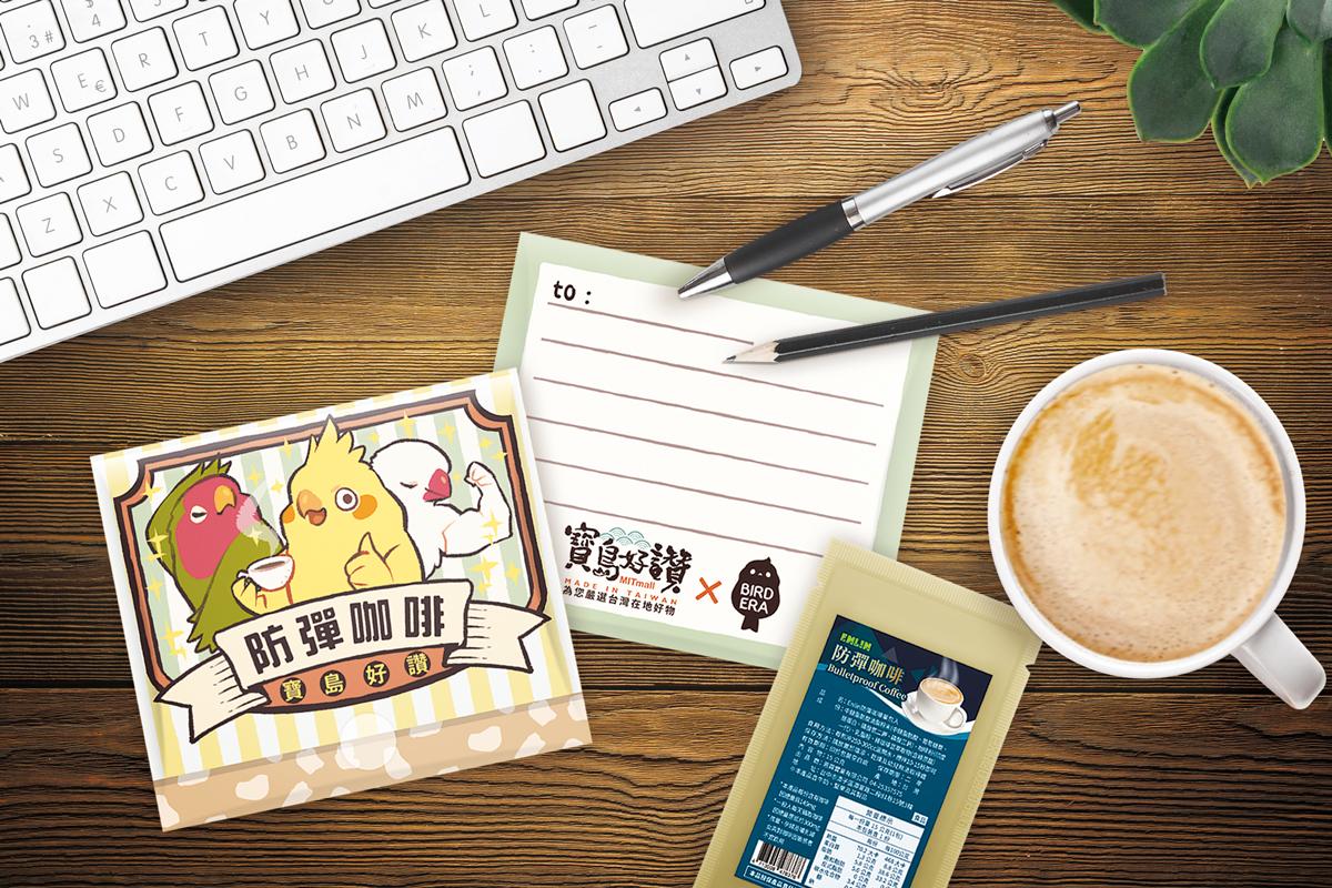 【寶島愛生活】Enlin防彈咖啡支持台灣IP創作! 首創用輕鬆詼諧的方式傳達了防彈咖啡的用途,更輕鬆愉快的用可愛鳥圖表現午茶時光的趣味!