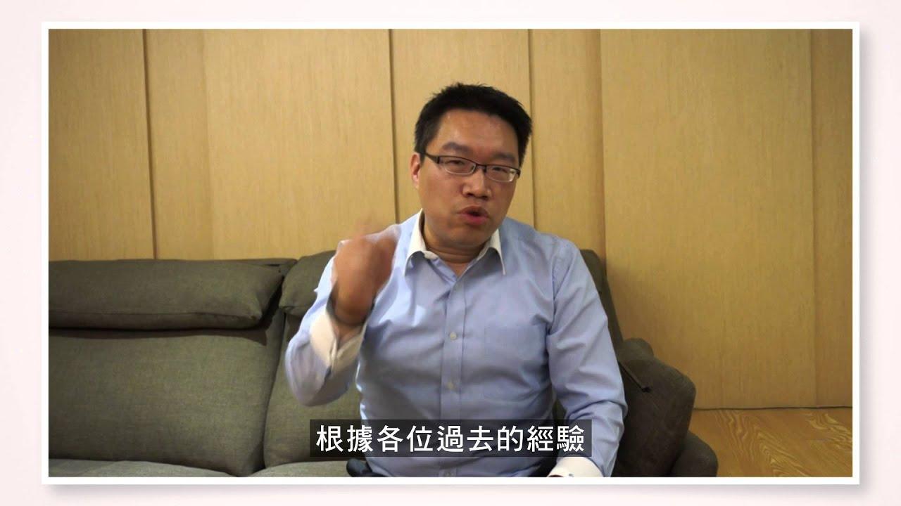 謝文憲:「用人不留人,開班不開除」|《自慢9:管理者的對與錯》
