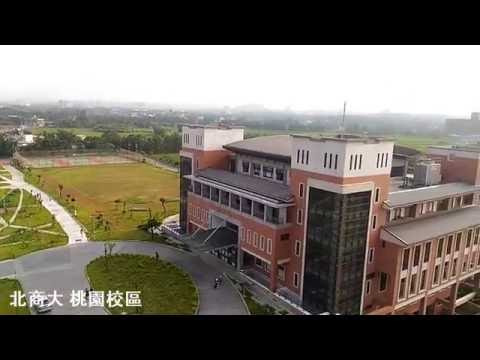 國立台北商業大學-商品創意經營系-學生宣傳影片