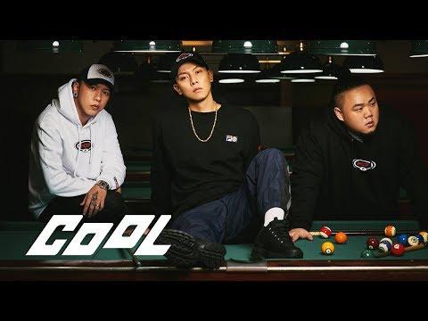 COOL PEOPLE|THE NEXT BIG THING!嘻哈天團「頑童MJ116」2019 大事繼續幹!