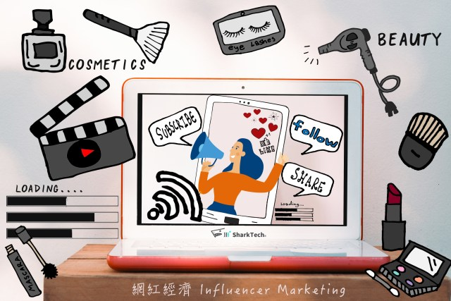 網紅KOL行銷當道!如何挑選合適的自媒體,為品牌打造內容口碑行銷?