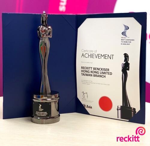 利潔時台灣榮獲為2021年度「亞洲最佳企業雇主」