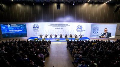 全球漁業論壇討論漁業部門的現在和未來