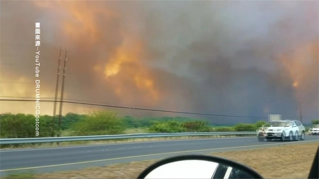夏威夷茂宜島大火延燒12公里 上千居民撤離