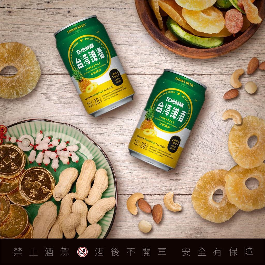 快新聞/台酒響應「國家隊」 義不容辭爆買鳳梨 將推啤酒、果醋、乾洗手