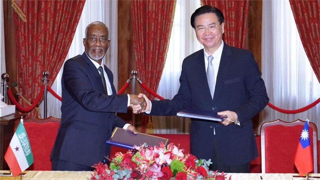 快新聞/索馬利蘭與台互設代表處後 傳下一步擬「承認台灣」