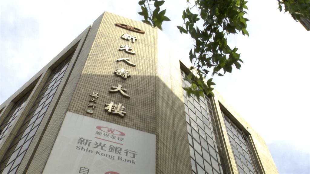 快新聞/新光人壽遭罰2760萬 董事長吳東進被停職