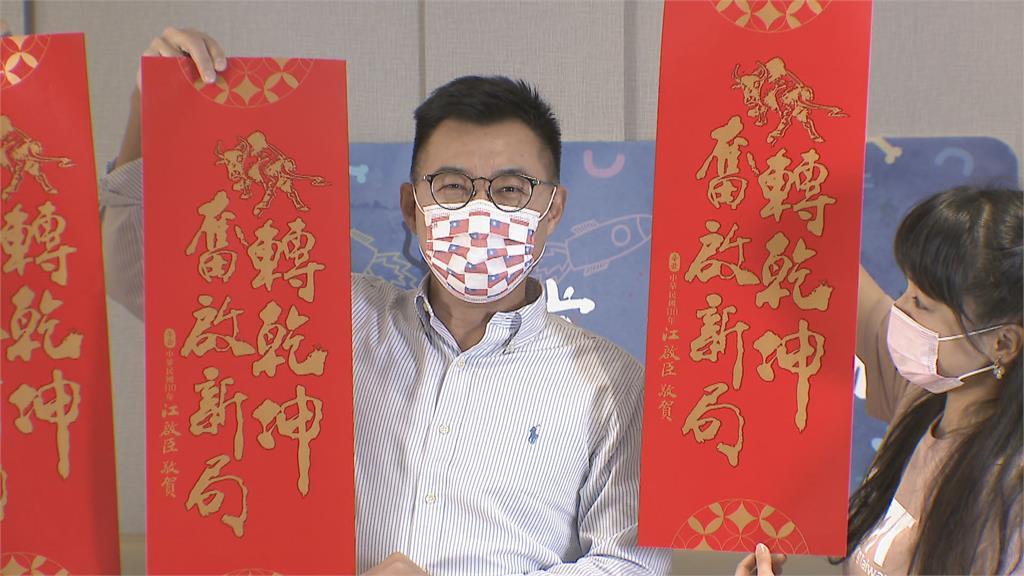 江啟臣落實募款責任制 國黨基層嗆:別想連任