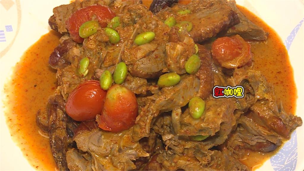 泰式年菜超吸睛! 三色咖哩色美又開胃