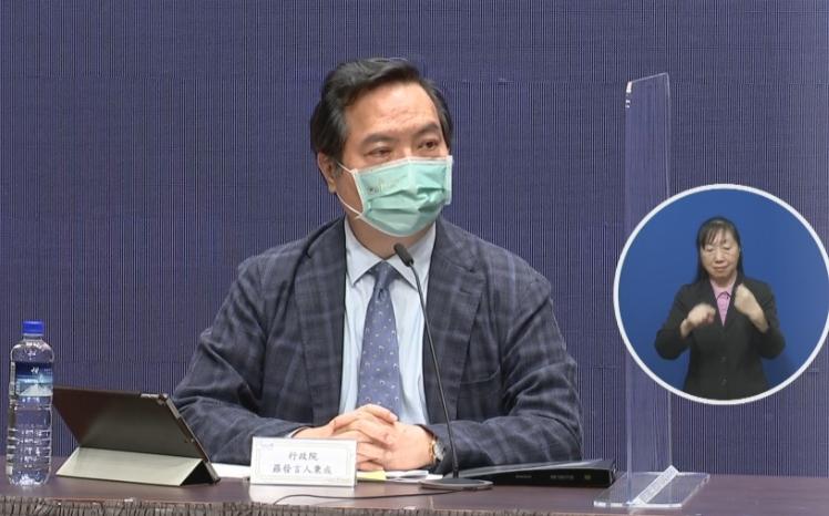快新聞/郭台銘「不同派系有不同意見」 行政院澄清了