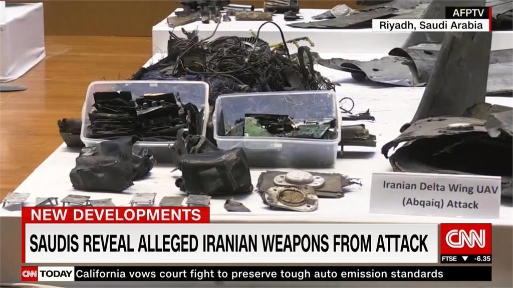 沙國展示炸油廠飛彈殘骸 直指伊朗是幕後主使