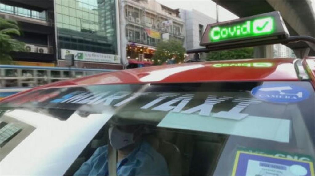 泰國祭大規模接種拼明年觀光 計程車掛「已打疫苗」LED告示吸客