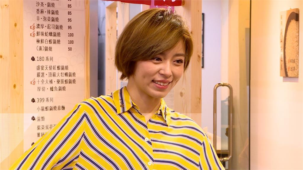 王瞳情人節復出賣麵 談艾成「我們還是朋友」