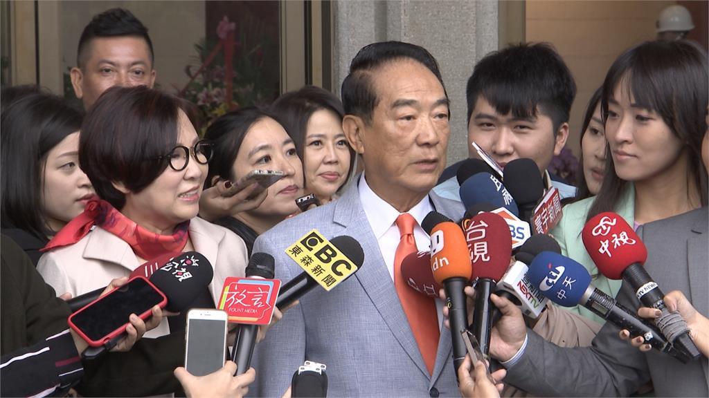 國民黨轟「小私害大功」 宋楚瑜要求道歉